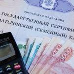 В Керчи начали выплачивать 20 тысяч рублей